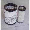 供应卡特空气滤芯246-5009/5010