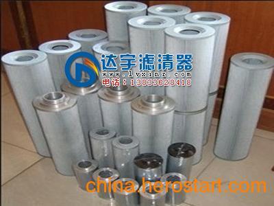 供应黎明液压滤芯,液压油滤芯