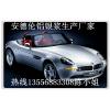 供应汽车漆金属漆专用铝银浆|高亮仿电镀铝银浆