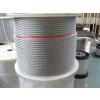 供应专营冷轧日标镀锌钢丝绳/涂塑钢丝绳 附带销售卡头
