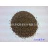 供应蓝色彩砂,宁波涂料厂用蓝色彩砂,蓝色彩砂生产厂家