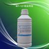供应邦特牌铝助焊剂