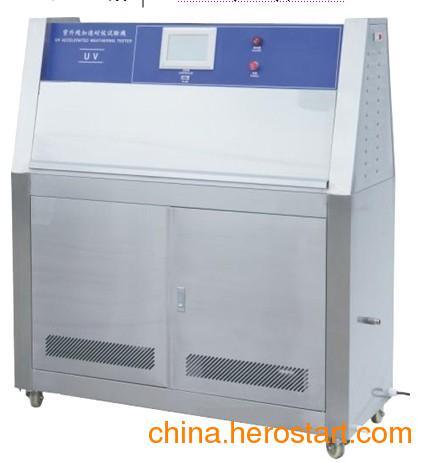 供应紫外线老化试验机
