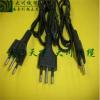供应批发库存国际8字2芯电源线 2.5A 250V 欧规