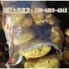 东北黄壤土豆批发,供应内蒙下坡地土豆,黄壤马铃薯基地,济南土豆供应处