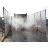 供应宜昌建筑工地工程洗车槽 渣土车洗车槽 洗车设备