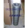 供应防静电滤芯 抗静电除尘滤芯滤筒