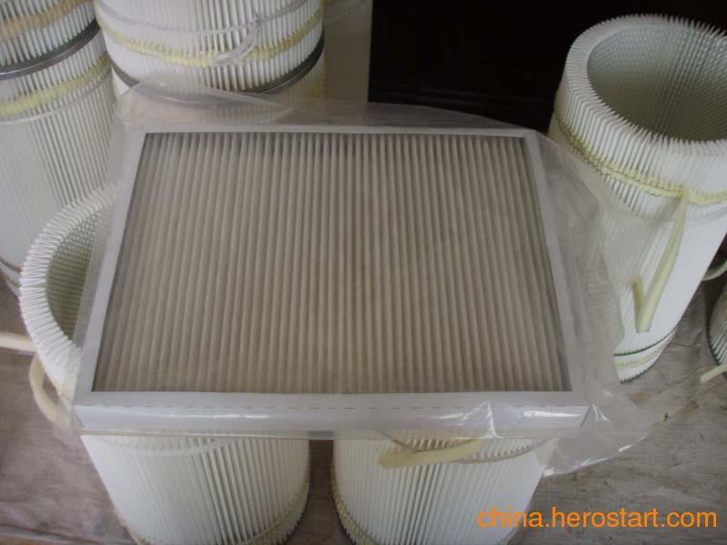 供应板框式除尘滤芯除尘滤筒