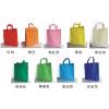 供应西安环保袋无纺布袋购物袋礼品袋咸阳生产厂家订做批发