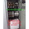 供应低压绕线电机水电阻起动柜 整套软启动方案