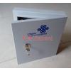 供应塑料12芯光纤分线盒(ABS12芯光纤分线盒)