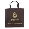 供应番禺环保袋|番禺环保袋厂|番禺环保袋生产厂家