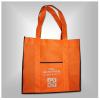 供应佛山环保袋|佛山环保袋厂|佛山环保袋生产厂家