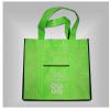 供应容桂环保袋|容桂环保袋厂|容桂环保袋生产厂家