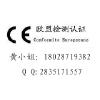 供应EVA护膝欧盟标准EN14404--CE认证