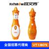 供应音文秀VT1803早教点读笔  深圳点读笔厂家直销