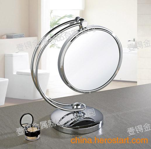 供应台式美容镜 台式剃须镜 桌上化妆镜 放大镜 双面镜