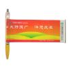 供应西安广告中性笔 西安圆珠笔定做 西安签字笔订做