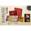 供应西安三秦礼品册 西安文化礼品册 西安纪念收藏册