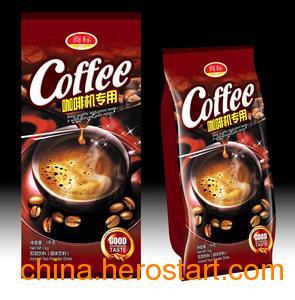 石家庄自动咖啡机原料供应 石家庄自动咖啡机专用原料