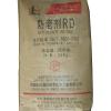 供应南京石化橡胶防老剂RD