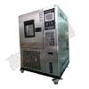 供应武汉湿热交变试验箱测试标准