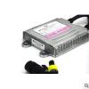 供应HID超薄安定器55W氙气大灯电子镇流器整流器支持快启频闪质保一年