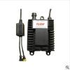 供应HID安定器100W氙气大灯电子镇流器整流器支持快启频闪质保一年