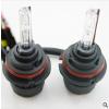 供应批发HID疝气灯泡 9004氙气大灯汽车前照灯改装升级质保一年