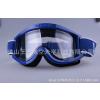 供应F09越野风镜 滑雪镜护目镜 防风护目镜 赛车防护镜