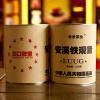 供应出口铁观音,金观音,有机茶,茶叶价格,茶叶知识,茶叶批发,红心铁观音