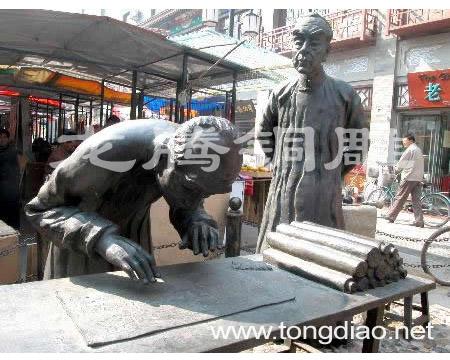 供应城市雕塑