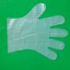 供应一次性塑料手套