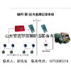 供应锚杆(索)应力监测记录系统