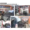 供应杭州全自动洗车机最新报价 洗车机最新优惠价格
