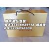 供应郑州化妆品包装盒加工厂