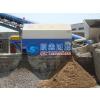 供应砂石分离机,液压油滤芯,油气分离滤芯