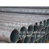 供应碳钢国标(GB8163)de219×6规格无缝流体钢管