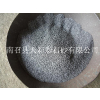 真石漆彩石砂供应,40-80目真石漆彩石砂,东莞真石漆彩石砂