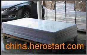 供应挤出型白色POM板白色聚甲醛板白色赛钢板