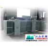 供应S11系列10KV三相油浸式电力变压器