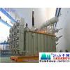 供应D9-M/D11-M系列10KV单相变压器