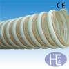 供应EVA防静电吸尘管