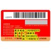 供应会员卡制作|IC卡|会员卡|PVC卡制作|制卡公司|贵宾卡