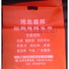 供应供应塑料方底袋,塑料袋