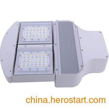 供应大功率LED路灯灯头 56W