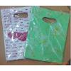供应塑料袋,礼品袋,购物袋,包装袋