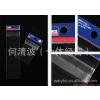 【专业加工定制】供应高品质 倒封口OPP卡头袋 (价格合理 )