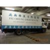 供应香港进口油漆涂料到广州物流