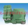 供应信号隔离器-KSTT-1212-智能配电器-一进一出-一进二出-4-20MA